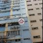 富都工業大廈 (Fabrico Industrial Building) 葵青葵昌路78號 - 搵地(OneDay)(4)