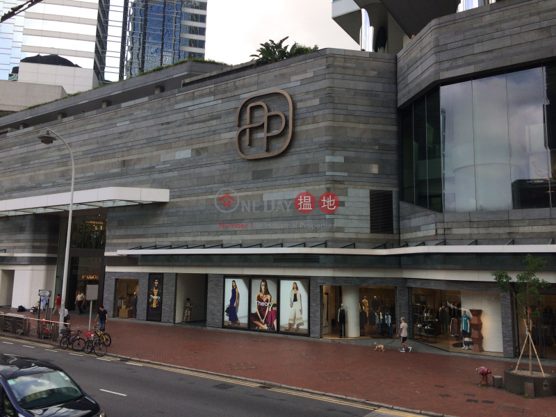 Two Pacific Place (Two Pacific Place) Admiralty|搵地(OneDay)(2)