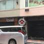 耀華街22號 (22 Yiu Wa Street) 灣仔區|搵地(OneDay)(2)