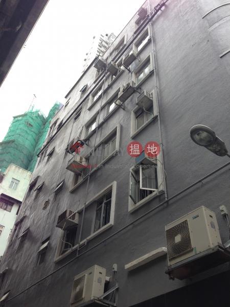 昌明街8號 (8 Cheong Ming Street) 跑馬地|搵地(OneDay)(3)