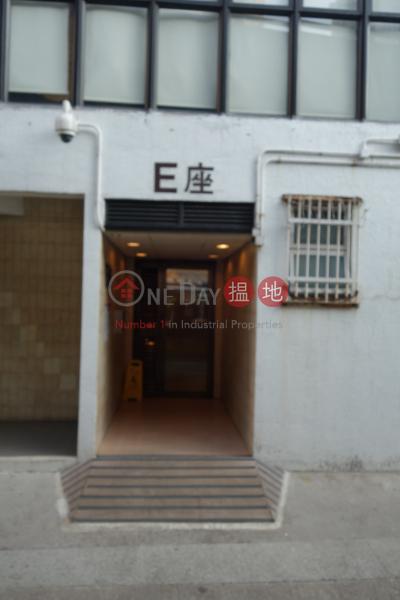 峻峰花園 E座 (Block E Perfect Mount Gardens) 筲箕灣 搵地(OneDay)(4)