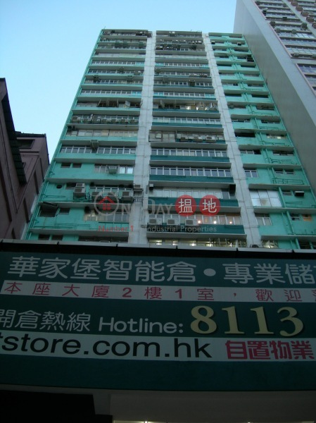 Tak King Industrial Building (Tak King Industrial Building) Chai Wan|搵地(OneDay)(4)