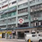 Wong King Industrial Building (Wong King Industrial Building) San Po Kong|搵地(OneDay)(4)