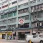 旺景工業大廈 (Wong King Industrial Building) 黃大仙區彩虹道192-198號|- 搵地(OneDay)(4)
