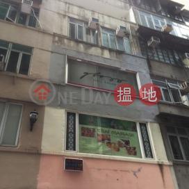 耀華街22號,銅鑼灣, 香港島