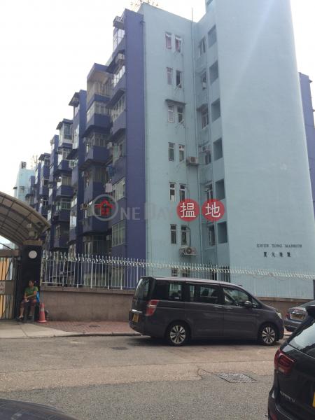 Kwun Tong Mansion (Kwun Tong Mansion) Cha Liu Au|搵地(OneDay)(1)