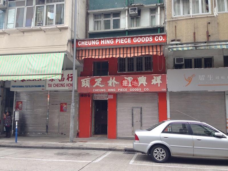Kam Peak Building (Kam Peak Building) Sham Shui Po|搵地(OneDay)(1)