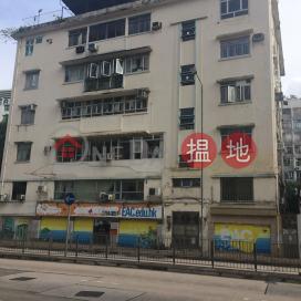 界限街188-190號,九龍城, 九龍