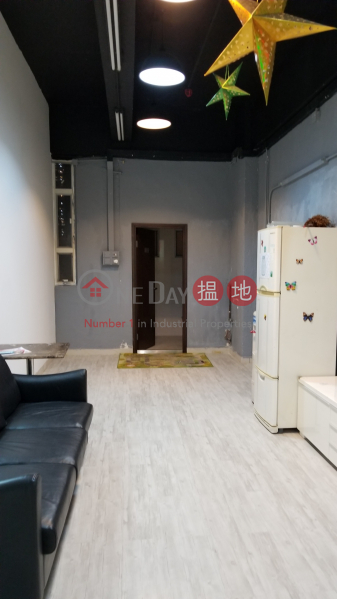 Wah Tat Industrial Centre High Industrial Rental Listings, HK$ 18,850/ month