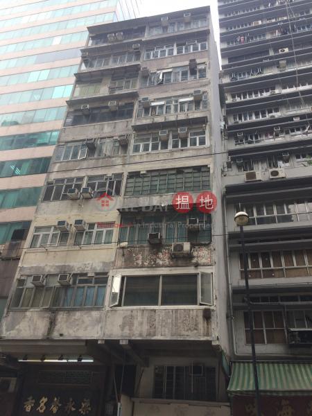 99 Des Voeux Road West (99 Des Voeux Road West) Sheung Wan|搵地(OneDay)(3)