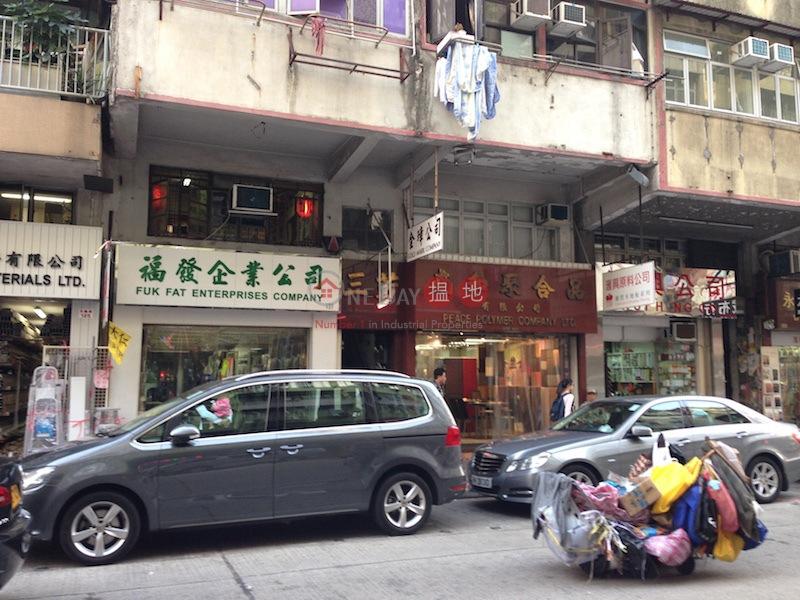 大南街127-129號 (127-129 Tai Nan Street) 太子 搵地(OneDay)(1)