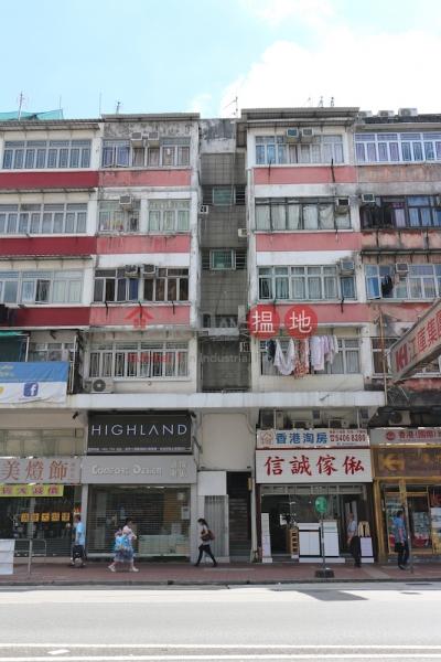 廣福道71號 (71 Kwong Fuk Road) 大埔 搵地(OneDay)(1)