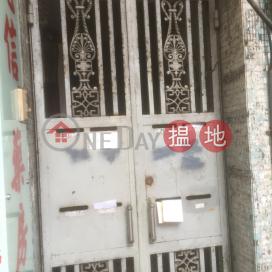 36 Wuhu Street|蕪湖街36號