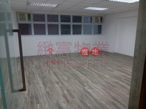 San Po Kong Wong Tai Sin DistrictLee King Industrial Building(Lee King Industrial Building)Rental Listings (33279)_0