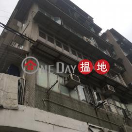 KWONG HANG HOUSE|廣杏樓