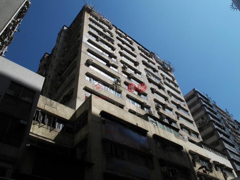 Sing Win Factory Building (Sing Win Factory Building) Kwun Tong|搵地(OneDay)(1)