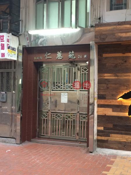 仁蕙苑 (Yen Wai Garden) 荃灣西|搵地(OneDay)(2)