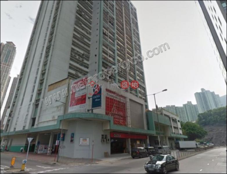 安力工業中心-高層-工業大廈出租樓盤HK$ 55,840/ 月
