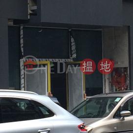 60 Fuk Lo Tsun Road,Kowloon City, Kowloon