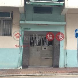 西灣河街183-193號,西灣河, 香港島