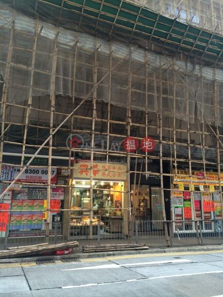 Tai Tak House (Tai Tak House) Kennedy Town|搵地(OneDay)(2)