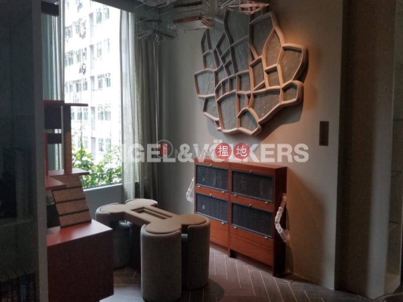 2 Bedroom Flat for Rent in Sai Ying Pun, Artisan House 瑧蓺 Rental Listings | Western District (EVHK43121)