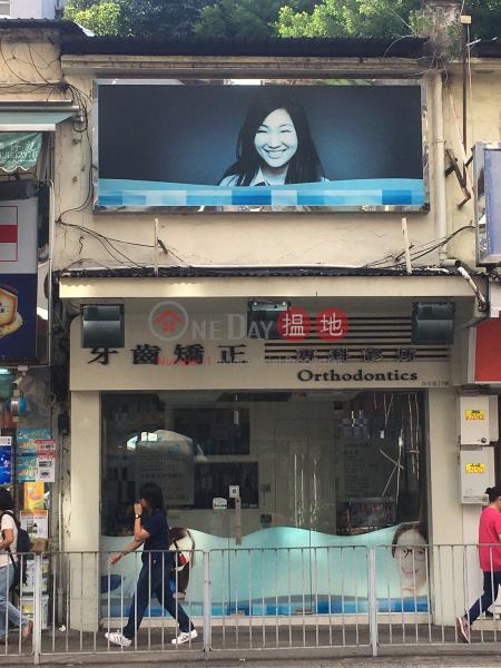 谷亭街23號 (23 Kuk Ting Street) 元朗 搵地(OneDay)(2)