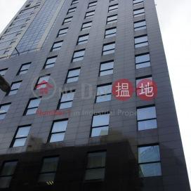AIA Hong Kong Tower,Quarry Bay, Hong Kong Island