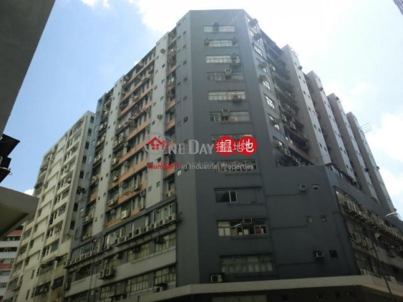KENNING INDUSTRIAL BUILDING, Kenning Industrial Building 健力工業大廈 Rental Listings   Kwun Tong District (start-02493)