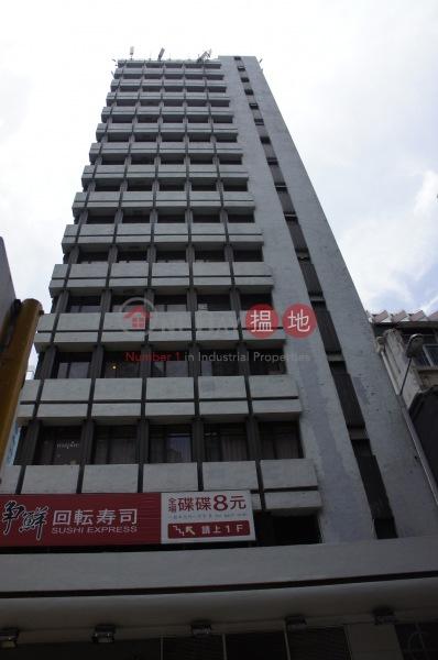 德立大廈 (Taurus Building) 尖沙咀|搵地(OneDay)(3)