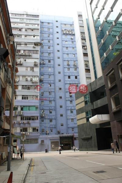 Mai Shun Industrial Building (Mai Shun Industrial Building) Kwai Chung|搵地(OneDay)(5)