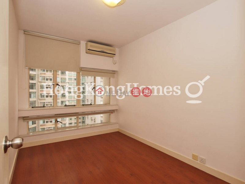 Robinson Crest | Unknown | Residential Rental Listings, HK$ 24,000/ month