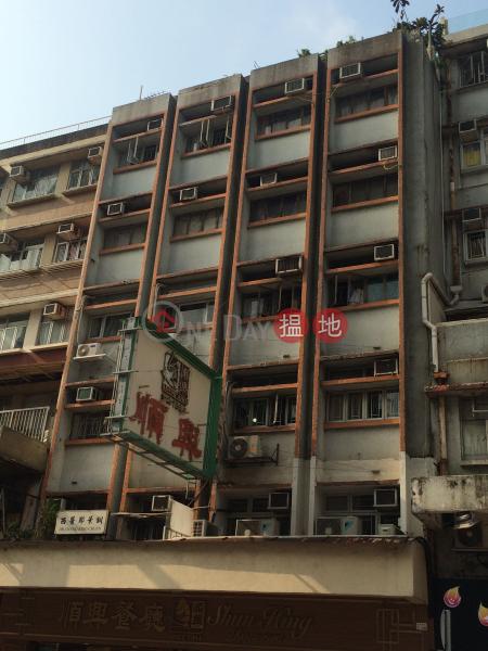 KAM FAI MANSION (KAM FAI MANSION) Kowloon City|搵地(OneDay)(3)
