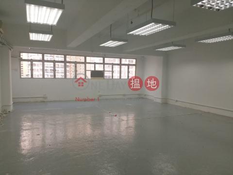 企理,即租即用|葵青瑞森工業大廈(Shui Sum Industrial Building)出租樓盤 (LAMPA-3964228940)_0
