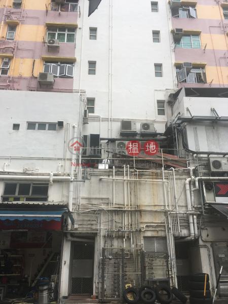 足彬大廈 (Chuk Bun Building) 元朗|搵地(OneDay)(3)