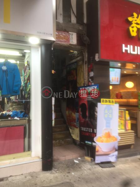 白加士街43號 (43 Parkes Street) 佐敦|搵地(OneDay)(2)