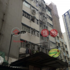 Tai Lee Building|大利樓