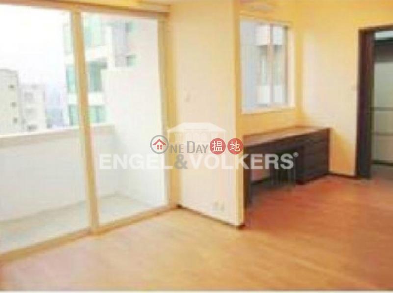 跑馬地兩房一廳筍盤出租|住宅單位|保祿大廈(Marlborough House)出租樓盤 (EVHK44666)