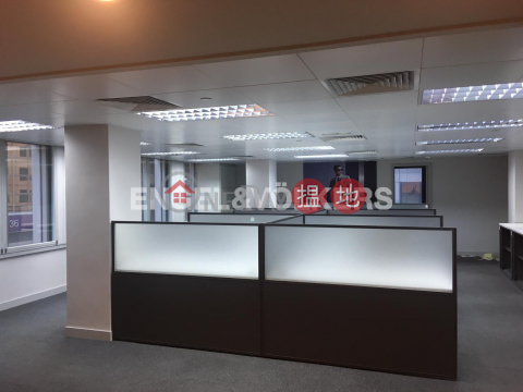Studio Flat for Sale in Central|Central DistrictChina Insurance Group Building(China Insurance Group Building)Sales Listings (EVHK97893)_0