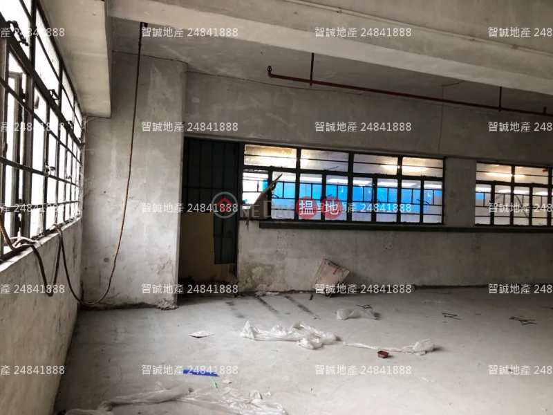 Property Search Hong Kong | OneDay | Industrial Sales Listings | [Kwai Fong] Kingsford Industrial Building with "|800|600|?|en|2|f30b4f646fab5aff9969e4615d830698|False|UNLIKELY|0.30223867297172546