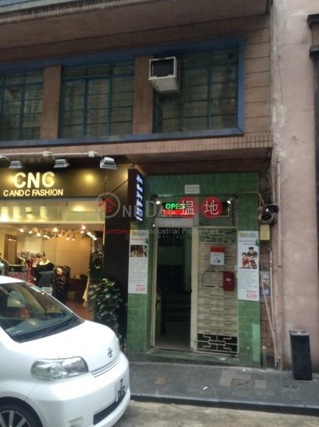 24 Elgin Street (24 Elgin Street) Soho 搵地(OneDay)(2)