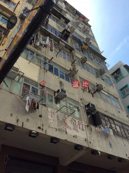 石硤尾街31-33號 (31-33 Shek Kip Mei Street) 深水埗|搵地(OneDay)(3)