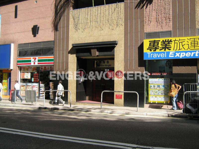 西半山一房筍盤出售|住宅單位|1西摩道 | 西區|香港-出售|HK$ 910萬