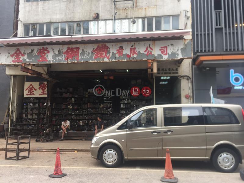 興利工業大廈 (Hing Lee Industrial Building) 大角咀|搵地(OneDay)(2)