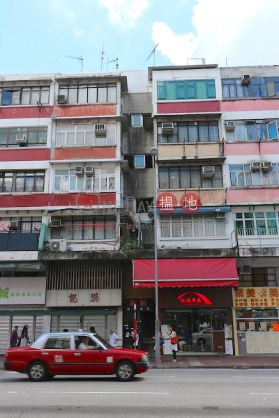 廣福道123號 (123 Kwong Fuk Road) 大埔|搵地(OneDay)(1)