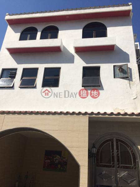 Monte Carlo Villas Block A11 (Monte Carlo Villas Block A11) So Kwun Wat|搵地(OneDay)(1)