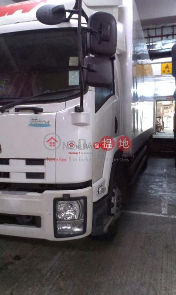 HK$ 24M, Shatin Industrial Building Block A | Sha Tin | Shatin Industrial Centre Block B*