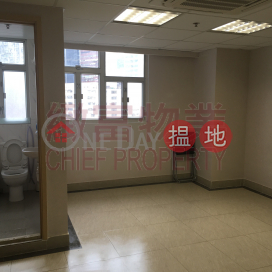 Prince Industrial Building|Wong Tai Sin DistrictPrince Industrial Building(Prince Industrial Building)Rental Listings (136859)_0