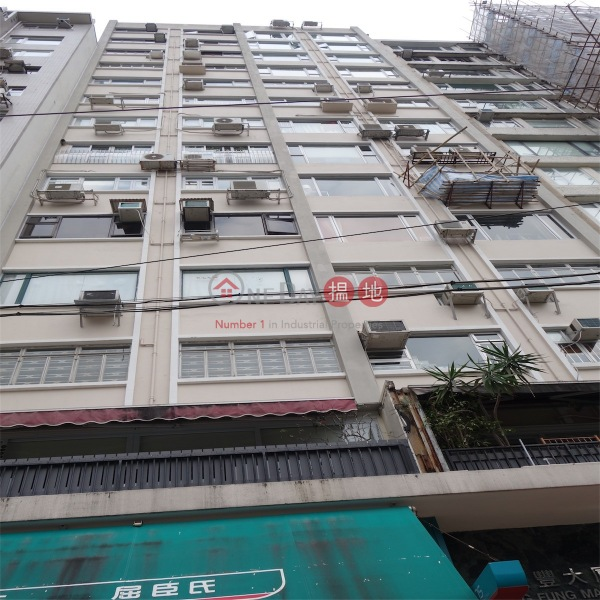 Hang Fung Building (Hang Fung Building) Happy Valley|搵地(OneDay)(2)