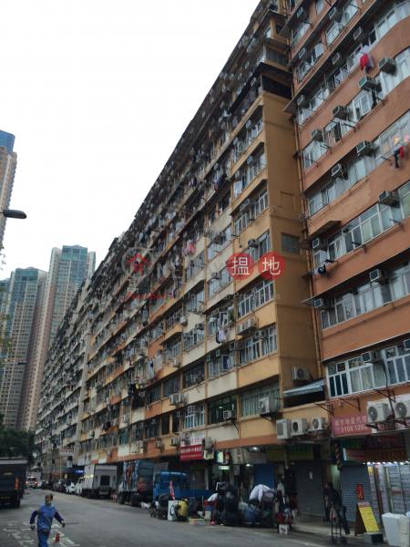 大角咀大廈 (Tai Kok Tsui Building) 大角咀|搵地(OneDay)(1)